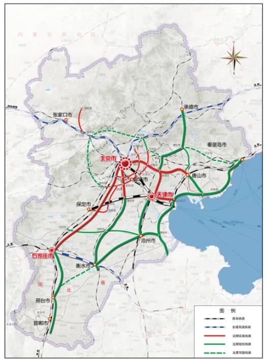 京津冀地区城际铁路网规划示意图