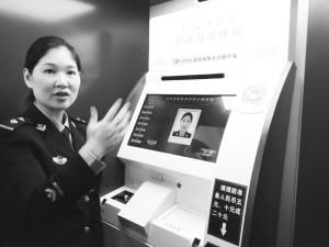 ■闫警官演示自助拍摄身份证照片。