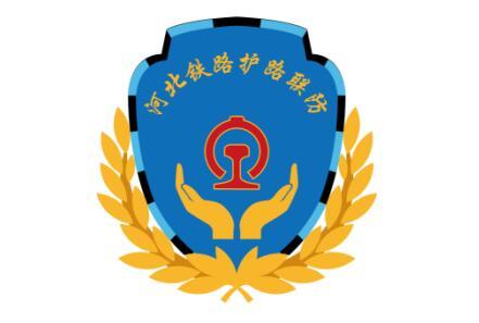 河北省铁路护路联防工作标识。图片由河北省铁路护路联防提供