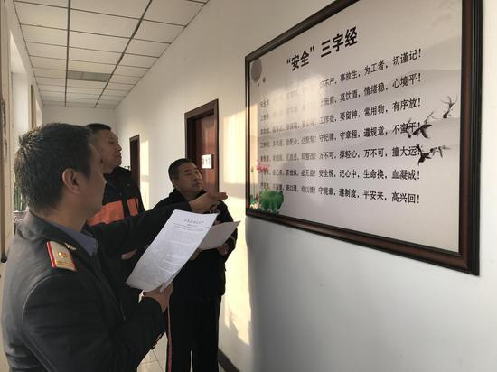 石家庄南站获鹿站党支部组织职工开展安全教育