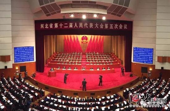 河北省第十二届人民代表大会第五次会议开幕