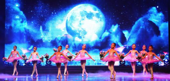芭蕾舞《芭蕾仙子》