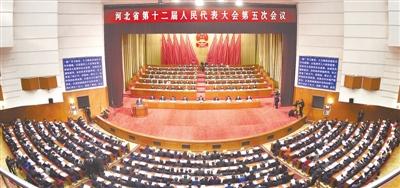 1月8日,河北省第十二届人民代表大会第五次会议在省会河北会堂开幕。图为大会会场。 记者 赵 威 任光阳摄