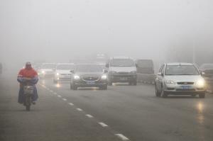 大雾天气给市民出行带来了不便。 本报首席记者 李青 摄
