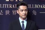 胡歌否认去美国学导演 证实收到春晚邀约