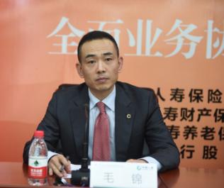 广发银行石家庄分行党委书记、行长毛锦