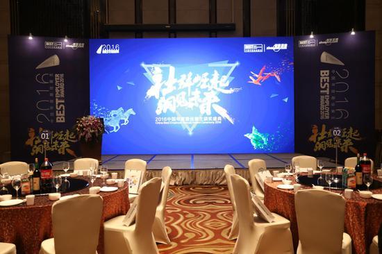 智联招聘2016中国年度最佳雇主石家庄十强出炉