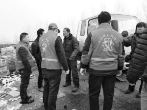 ■救援人员赶到现场。