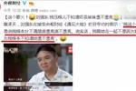 刘强东谈奶茶妹妹 称在一起不是因为她漂亮