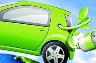 新能源车补贴将完全取消 进入倒计时