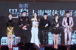 张翰获阚清子大赞暖男 自曝期待与娜扎合作拍戏