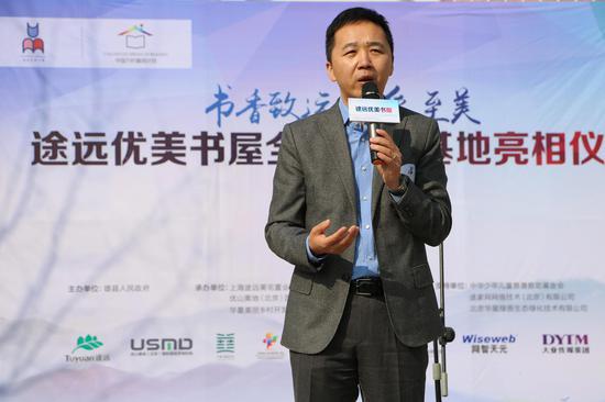 上海途远美宅置业顾问有限公司CEO石绍东先生
