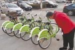 唐山市街头现共享单车 新型交通方式惹围观