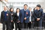 唐山市第十次党代会开幕 20个代表团全部报到
