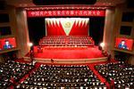 中国共产党石家庄市第十次代表大会开幕