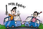 唐山交警查获两辆车牌相同车 系一家人所有