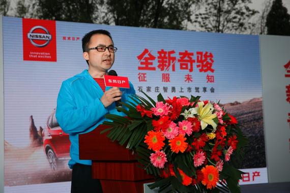 华北大区首席专员 王晓先生