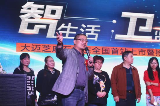 石家庄润通汽车服务有限公司董事长 李憓洁先生