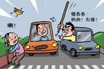 石家庄:因车挡路起纠纷 斗气砸车吃官司