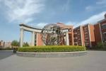 权威发布:石家庄市第二批9所特色高中名单确定