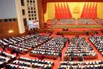河北省出席党的十九大代表名单公布