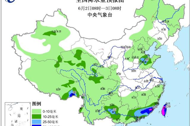中央气象台暴雨蓝色预警 河北等6省市局地雷暴大风