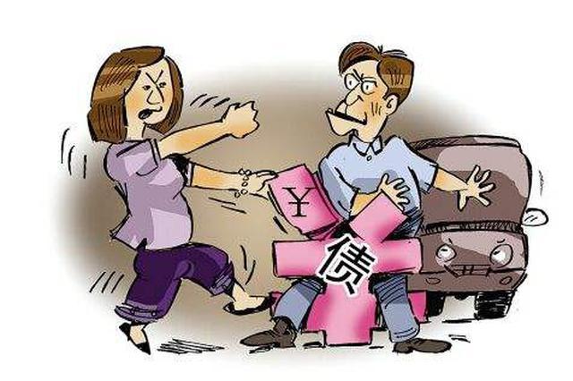 正定一对夫妻欠账不还 撒泼打滚妨碍公务