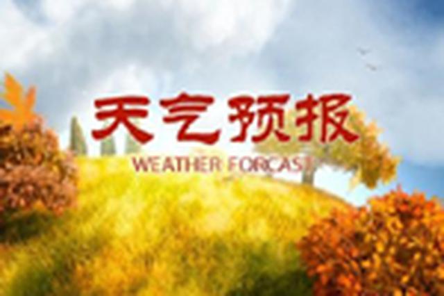 谷雨时节雨水落 河北周末将有暴雨 局地大暴雨