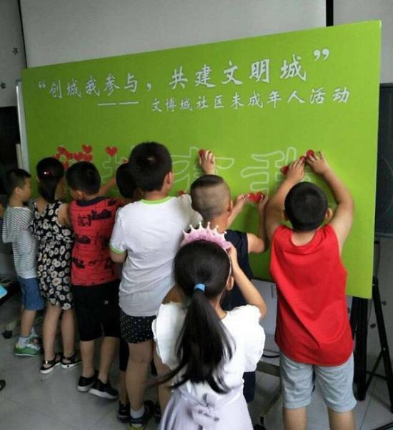 文博城社区活动