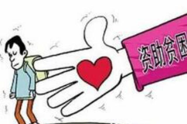 沧州:贫困学生考上本一可申请3000元补助