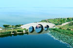 大儒之乡 生态湖城