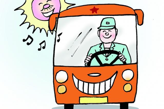 八旬老人摔伤得到及时救助 村民到路队感谢好心司机