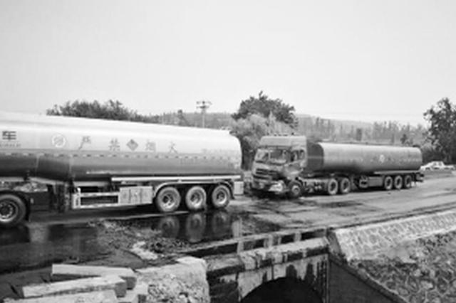 307国道两辆油罐车追尾 原油泄漏染黑路面