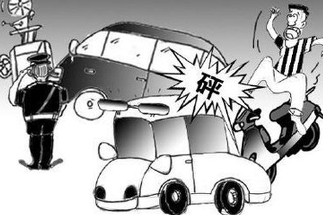 秦皇岛一男子路遇民警查酒驾 竟撞开警车逃逸