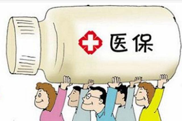 36种药品纳入医保目录乙类范围 并确定医保支付标准