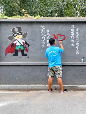 秦皇岛:护城使者扮靓社区文化墙