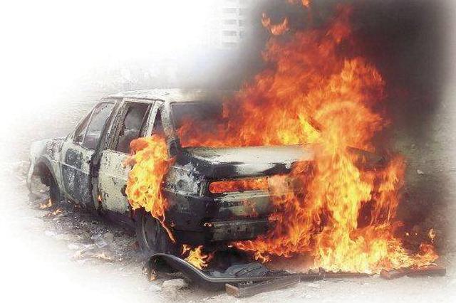 惊心动魄!雄安汽车爆燃前一刻 三人合力救司机