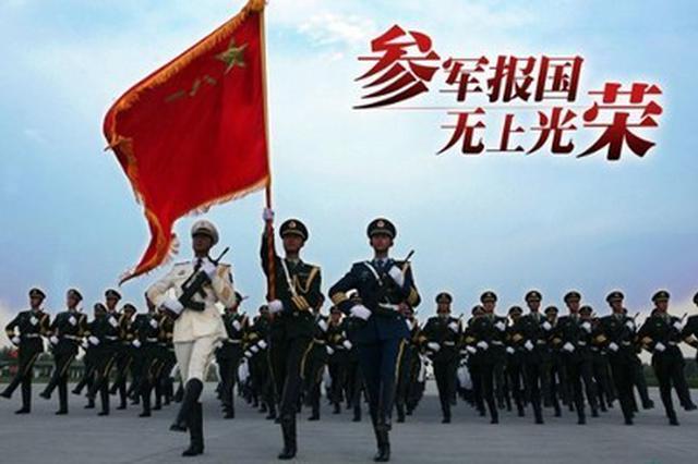 河北大学生服兵役2年待遇18万 还有14项优惠政策