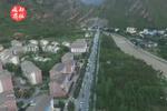 航拍震后四川九寨沟县城