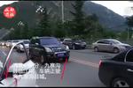 視頻直擊震后九寨溝首個清晨:大批車輛駛離縣城