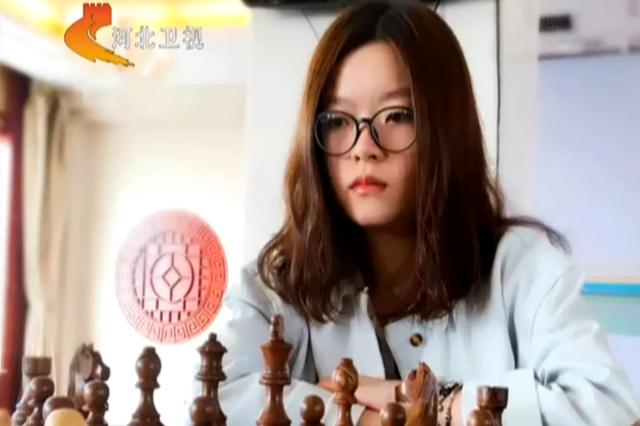 河北女棋手首获国际象棋全国大赛冠军