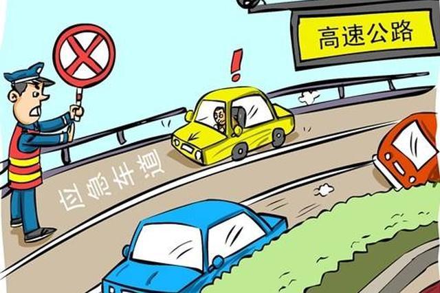 注意啦 举报河北高速公路交通违法可获奖励