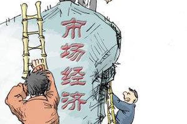 河北景县壮大民营经济 市场主体已达26720家