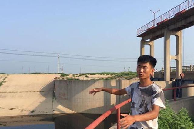 点赞 沧县19岁小伙儿闸口险地勇救三少年