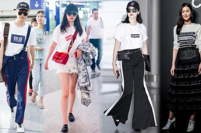 李宇春刘雯都爱的方块T恤到底时髦在哪了?