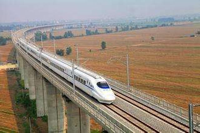 京津冀城际铁路完成环评 城市副中心将直通雄安新区