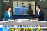 """河北涉县""""网上吐槽医院食堂被拘""""事件"""