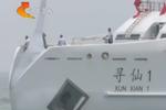 """秦皇岛:""""寻仙号""""游轮起航"""