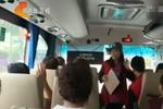 河北:首家共享班车亮相唐山