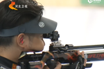 十三届全运会:男子10米气步枪杨皓然逆转夺冠